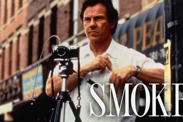 25 godina filma ''Dim''