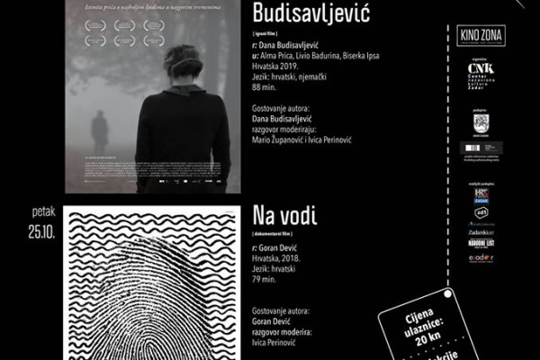 ''Dnevnik Diane Budisavljević'' otvara novu Kino Zonu