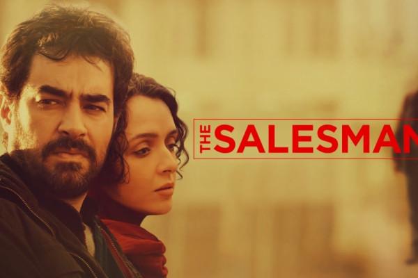 Sve je spremno za iransku filmsku poslasticu ''Trgovački putnik''